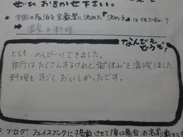 dsc04741